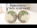 Download Making and Cutting round soap swirl Video