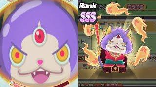 Download Yo-Kai Watch Puni Puni - Cat Lord Matatabi - Gates of Whimsy Event Video