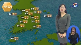 Download [날씨정보] 12월 13일 11시 발표 한낮에도 영하권 강추위 수화방송 Video