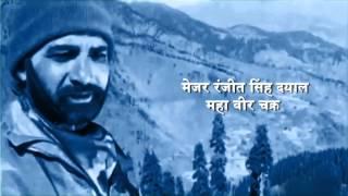 Download Indo Pak War 1965 : Blaze of Glory (Hindi) Video