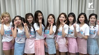 Download Let's Dance(렛츠댄스): Winners of TWICE(트와이스) 'Heart Shaker' Choreography Cover Contest Video