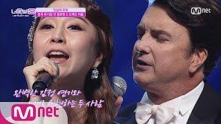 Download I Can See Your Voice 3 뮤지컬神 강림! 홍본영X브래드 리틀, ′오페라의 유령′ 160901 EP.10 Video