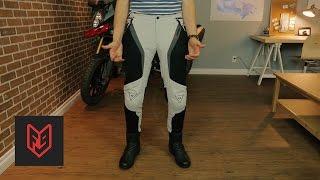 Download Best Mesh Motorcycle Pants of 2016 Video