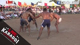 Download FINAL - Bay Area Kabaddi Club VS. Fateh Kabaddi Club - Sacramento USA 2017 Video