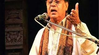 JAGJIT SINGH Live In Concert At Sydney Opera House by roothmens