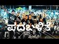 Download HIP HOP ನಮ್ ಕನ್ನಡದಲ್ಲಿ   All ok   MC Bijju   Chandan Shetty   SID   Rakesh Adiga   Gubbi Video