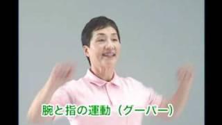 Download 高齢者にやさしい!ご当地体操/ストレッチ すこやかエブリデー静岡 Video