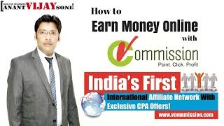 Download How to Earn Money from VCommission Affiliate Program - AllinOne Affiliate Marketing Platform Video