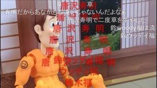 Download 【コメ付き】TikTokのウザい広告に耐えるRU姉貴【コマ撮り】- TikTok vs RU-Aneki Video