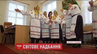 Download ЮНЕСКО охоронятиме самобутні українські пісні з манерою виконання бабусь з Дніпропетровщини Video
