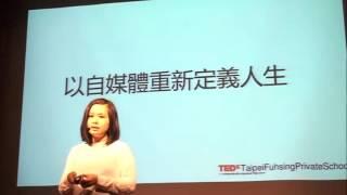 Download 以自媒體重新定義人生   許 維真   TEDxTaipeiFuhsingPrivateSchool Video