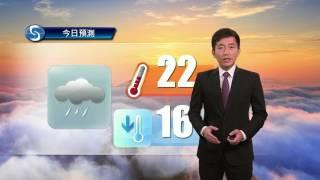 Download 早晨天氣節目(03月25日上午8時) - 科學主任江偉 Video