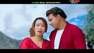 Download फुल टिप्दा घोच्यो काँडाले Superhit lok dohori song 2018 by Ram Rasaili & Tika Pun Video