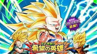 Download 100% Hidden Potential SSJ4 Goku Team Vs New SSJ3 Gotenks Dokkan Event! 50 Stamina-Super 2 Video