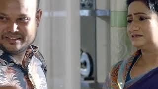 Download মোজাম্মেলের কথা শুনে অবাক ঝুমুরের মা Video