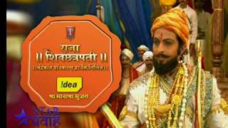 Download Chhatrapati Shivaji Maharaj, A National Hero. Video