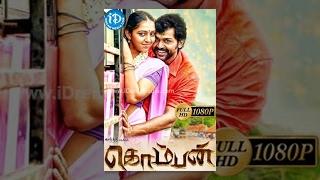 Download Komban Full Movie Video