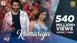 Download Kamariya – Mitron| Jackky Bhagnani| Kritika Kamra| Darshan Raval | Lijo-DJ Chetas | Ikka Video