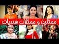 Download اضخم مجموعة صور هندية لـ ممثلين و ممثلات المسلسلات الهندية المشهورة Video