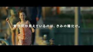 Download 映画『メイジーの瞳』予告編 Video