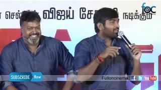 Download ″யோகிபாபு கிட்ட மட்டும் போட்டோ எடுத்தாங்க″ - Vijay Sethupathi At Junga Audio Launch - FullOnCinema Video