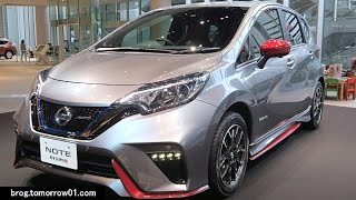 Download Nissan Note e-POWER NISMO Video