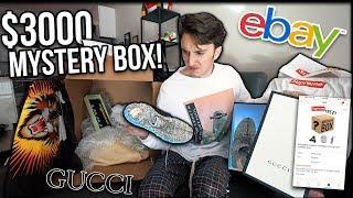 Download $3000 EBAY DESIGNER HYPEBEAST MYSTERY BOX! Video