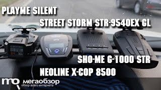 Download Сравнение Street Storm STR-9540EX GL, Sho-Me G-1000 STR, Neoline X-COP 8500, Playme SILENT Video