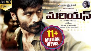 Download Mariyan (Maryan) Latest Telugu Full Movie || 2015 || Dhanush Video