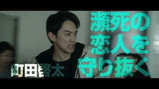 Download 映画『jam』予告第2弾 Video