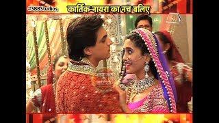 Download Yeh Rishta Kya Kehlata Hai: Kartik & Naira's ″HAPPY DANCE″ Video