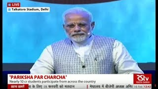 Download PM Modi interacts with students | Pariksha Par Charcha Video
