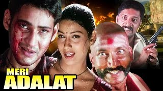 Download Action Movie| Meri Adalat (Nijam) | Hindi Dubbed Film|Mahesh Babu|Gopichand Video