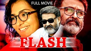 Download Malayalam Super Hit Movie Flash |Suspense Thriller Full Movie | Mohanlal, Parvathy Video