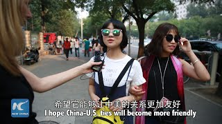 Download What do Chinese people think of America? 中国人怎么看美国? Video