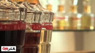 Download Perfumes Do Mundo Ajmal Video