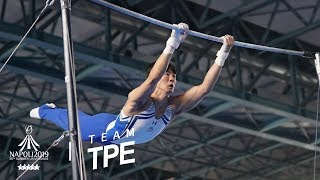Download ::金牌:: 唐嘉鴻TANG Chia-hung 競技體操 男子個人單槓 2019拿坡里世大運 Summer Universiade Video