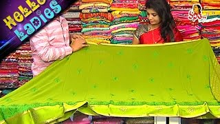 Download Only 1000 Rs Office Wear Chiffon, Georgette, Crepe Sarees || Hello Ladies || Vanitha TV Video