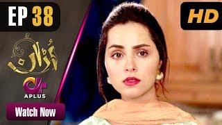 Download Pakistani Drama   Uraan - Episode 38   Aplus Dramas   Ali Josh, Nimra Khan, Salman Faisal, Kiran Video