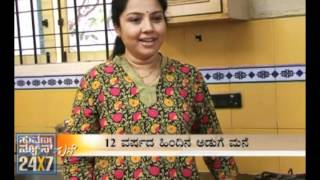 Download Seg 1 - Aaha Aduge Mane: Kitchen Interior of Actress Tara - 20 May 12 - Suvarna News Video
