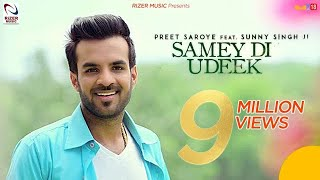 Download Samey Di Udeek | Preet Saroye Ft. Sunny Singh ji | Happy Raikoti | Latest Punjabi Song - Rizer Music Video