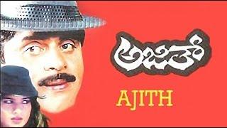 Download Full Kannada Movie | Ajith – ಅಜಿತ್ | Ambarish, Jayamala, Tiger Prabhakar. Video