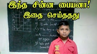 Download Puzzle Games for kids I Presentation by Small Boy | My Brain Video