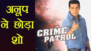 Download Crime Petrol: Anup Soni QUITS the show after 8 years; Here's why | FilmiBeat Video