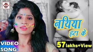 Download 2018 का धूम मचानेवाला गाना # काँचे उम्र में सईया - Abhinandan Bihari # Bhojpuri Hit Songs Video