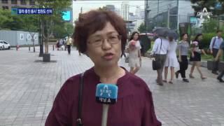 Download '콜라 훔친 용사' 법원도 선처…후원 손길 Video