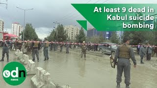 Download At least 9 dead in Kabul suicide bombing Video