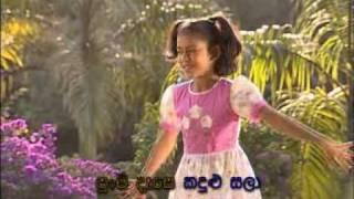 Download Punchi Doni-(H.R Jothipala) Video