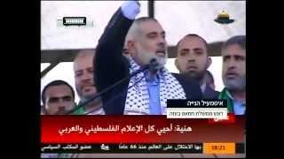 Download ערוץ הכנסת - איסמעיל הנייה יצא מהבונקר, 27.8.14 Video