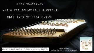 Download ″3 Hours″ Thai Classical Music For Studying ,Relaxing and Sleeping Video